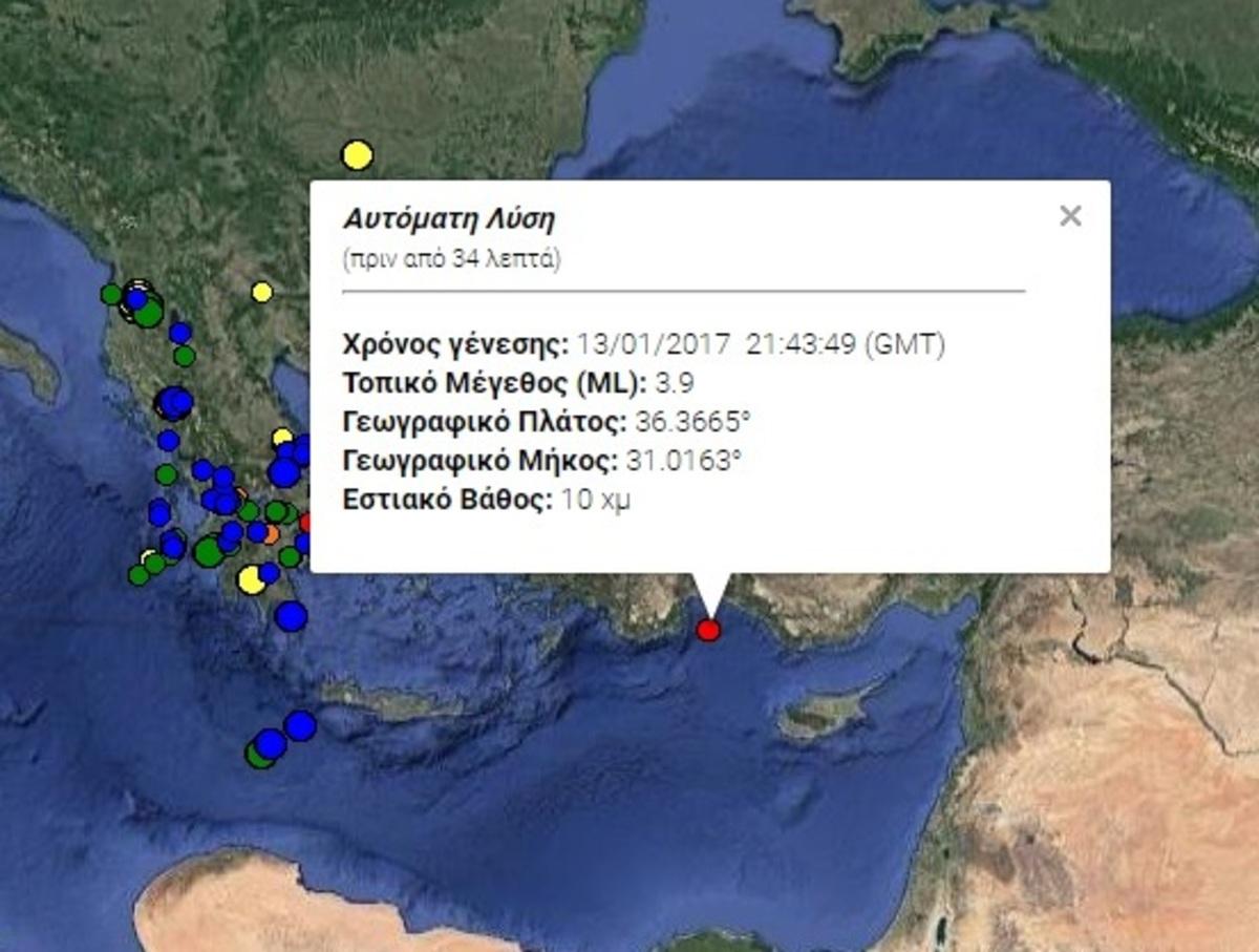 Σεισμός 3,9 Ρίχτερ ανοιχτά της Ρόδου | Newsit.gr