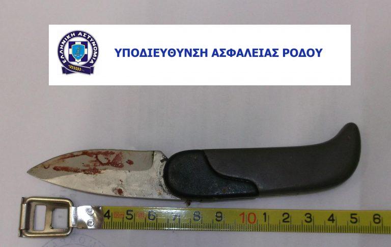Ρόδος: Έπιασαν το δολοφόνο, άγνωστο παραμένει το θύμα | Newsit.gr