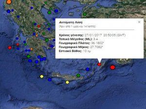 Σεισμός 4,6 Ρίχτερ «ανησύχησε» τη Ρόδο