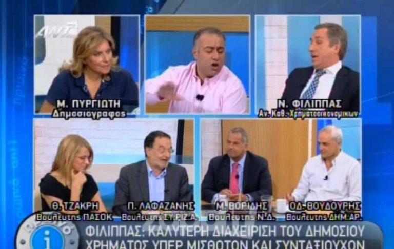 Εκτός ελέγχου η συζήτηση στο Πρωινό ΑΝΤ1, ο Ρογκάκος ζήτησε να κλείσουν τα μικρόφωνα! | Newsit.gr