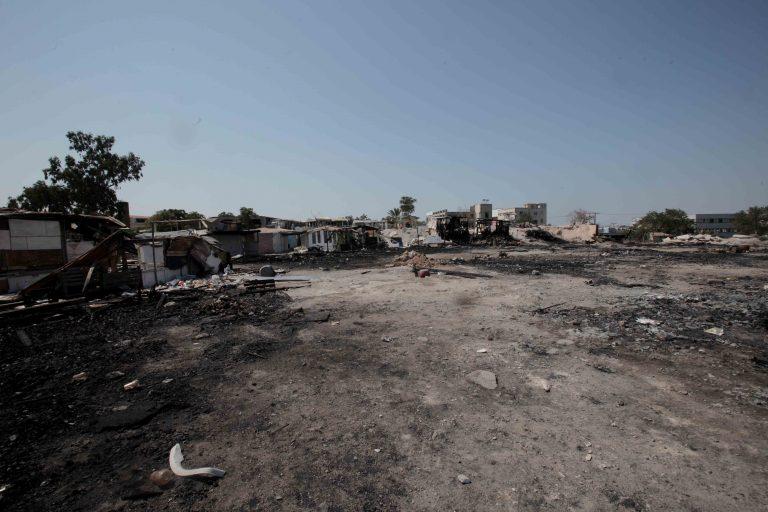 Αναστέλλεται η κατεδάφιση των κατοικιών Ρομά, στο Νομισματοκοπείο   Newsit.gr