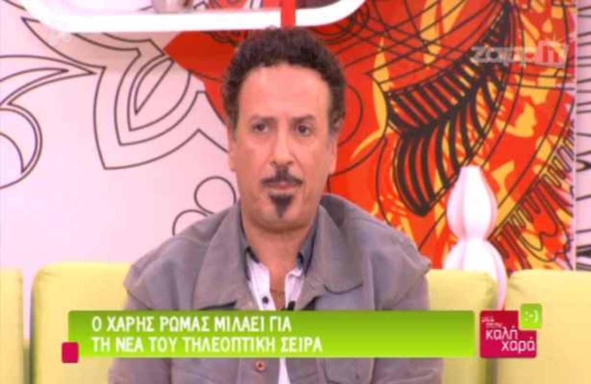 Ο Χάρης Ρώμας αποκάλυψε την υπόθεση της νέας του σειράς Βαβέλ!   Newsit.gr