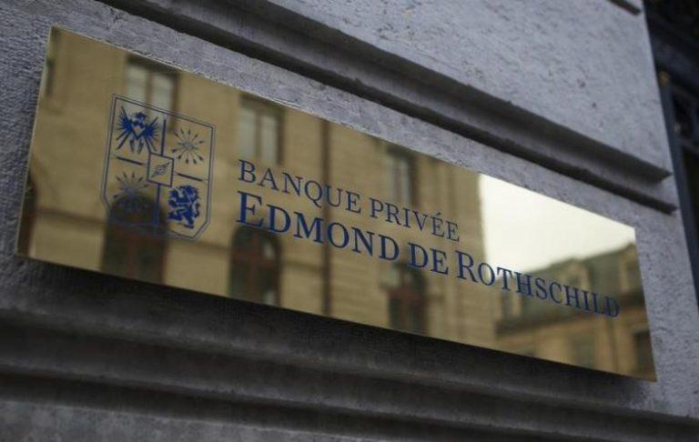 FT: Η Rotschild θα είναι ο νέος σύμβουλος της Ελλάδας για το χρέος   Newsit.gr