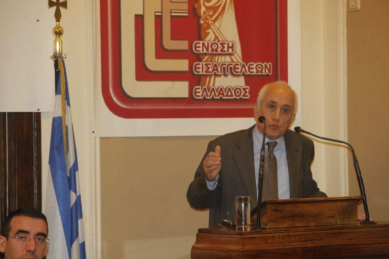 Ηλεκτρονική κατάθεση δικογράφων στο ΣτΕ και τα διοικητικά δικαστήρια προβλέπει σχέδιο Προεδρικού Διατάγματος | Newsit.gr