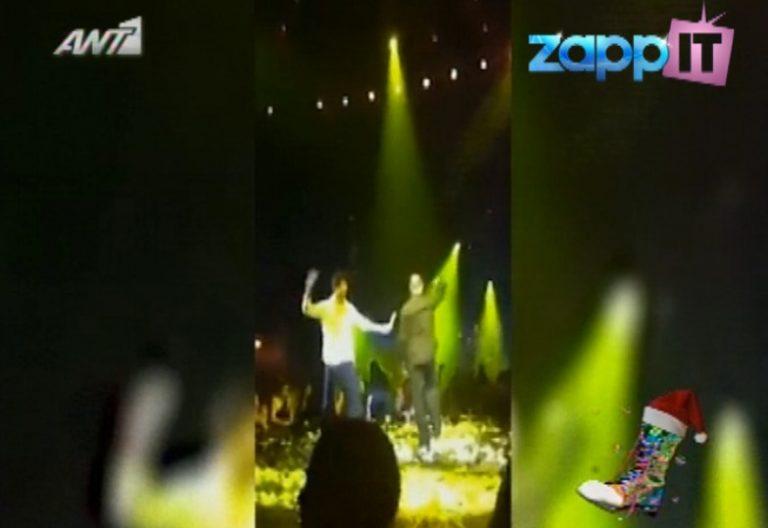 Ο Κανάκης …τραγούδησε με τον Ρουβά στη σκηνή! | Newsit.gr