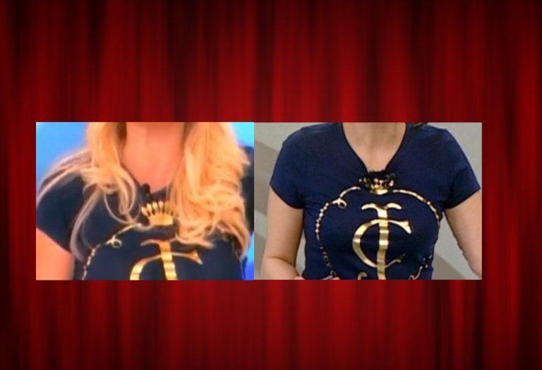 Ποιες παρουσιάστριες φόρεσαν το ίδιο μπλουζάκι; | Newsit.gr