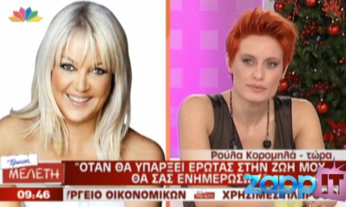 Επιστρέφει το «Κους Κους» στον αέρα του ALPHA; | Newsit.gr