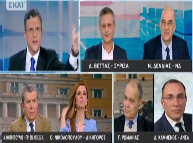 Αδιανόητη «ροζ» συζήτηση πρωί – πρωί στον αέρα! [vid] | Newsit.gr