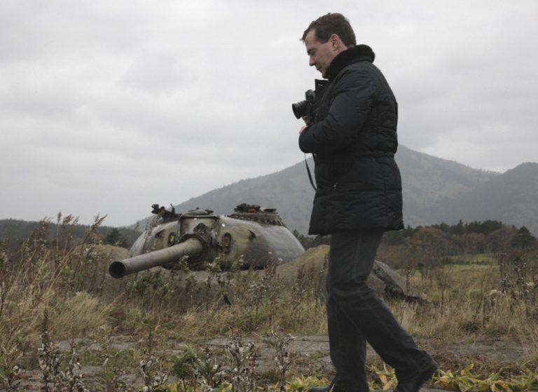 Ένταση στις σχέσεις Ιαπωνίας – Ρωσίας | Newsit.gr