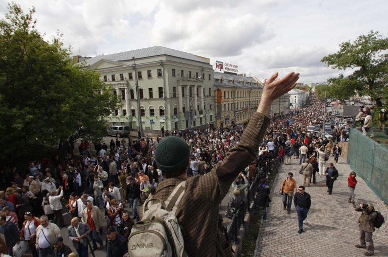 Πορεία διαμαρτυρίας στη Μόσχα για την καταστολή των διαδηλώσεων | Newsit.gr