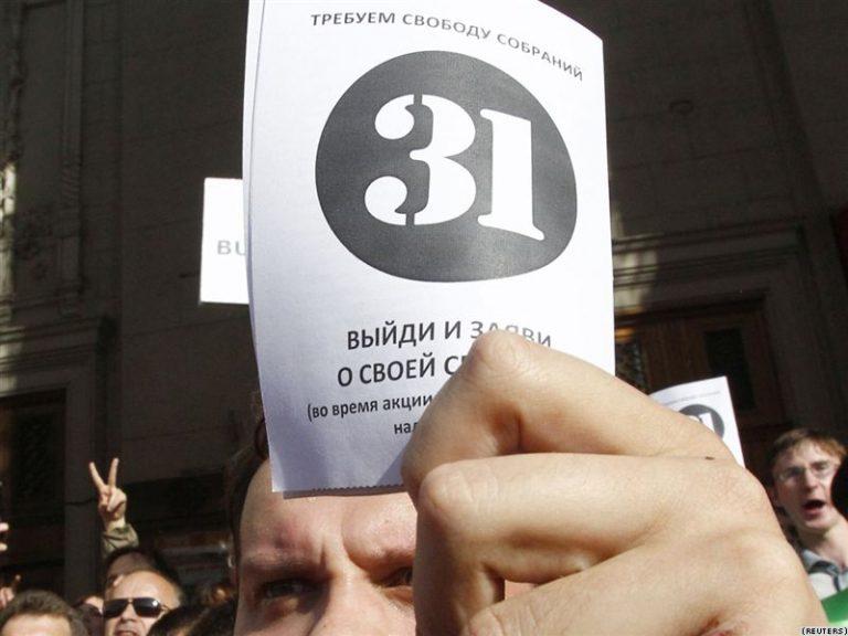 Σε φυλάκιση καταδικάστηκε ο αντιπολιτευόμενος Ρώσος πολιτικός Μπόρις Νεμτσόφ | Newsit.gr