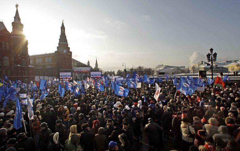 Επεισόδια σε διαδήλωση | Newsit.gr