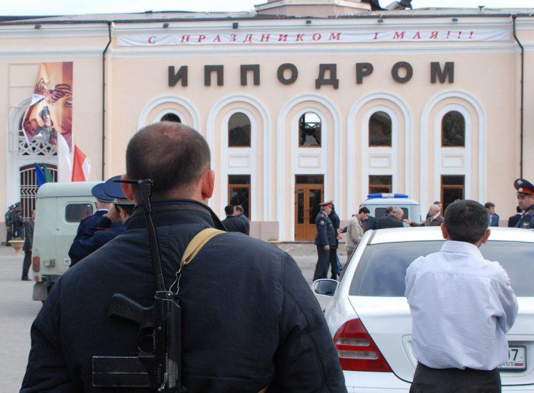 Ενας νεκρός και 21 τραυματίες σε εκδήλωση για την Πρωτομαγιά | Newsit.gr