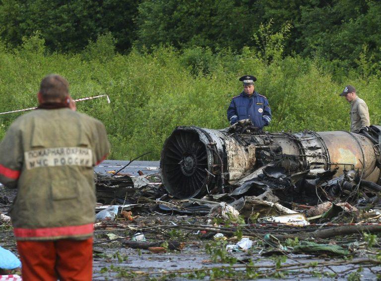 Αεροπορικό δυστύχημα με 10 νεκρούς στη Ρωσία   Newsit.gr
