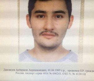 Αγία Πετρούπολη: Αναγνωρίστηκε ο βομβιστής αυτοκτονίας – Ρώσος πολίτης από το Κιργιστάν