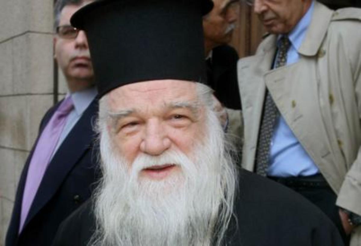 Αχαϊα: Ο Τσίπρας, ο διάβολος και η Χρυσή Αυγή – Η νέα ανάρτηση του Αμβρόσιου! | Newsit.gr
