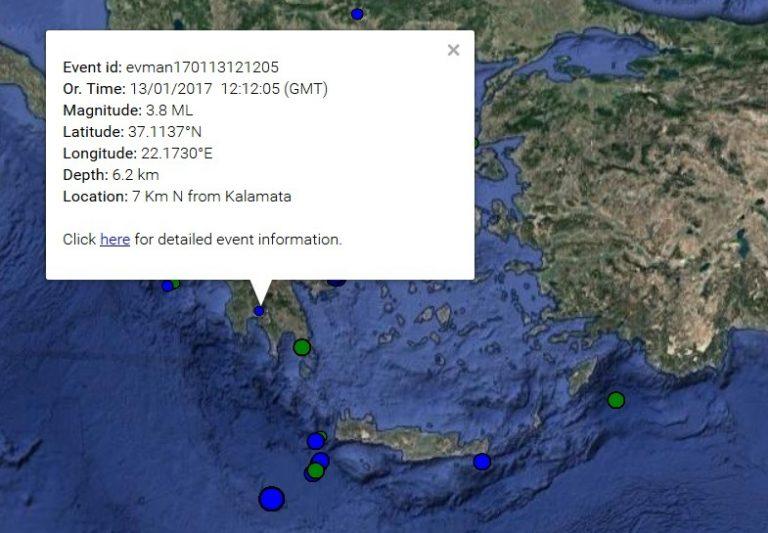 Σεισμός στην Καλαμάτα: Ταρακουνήθηκαν από τα 3,8 ρίχτερ | Newsit.gr