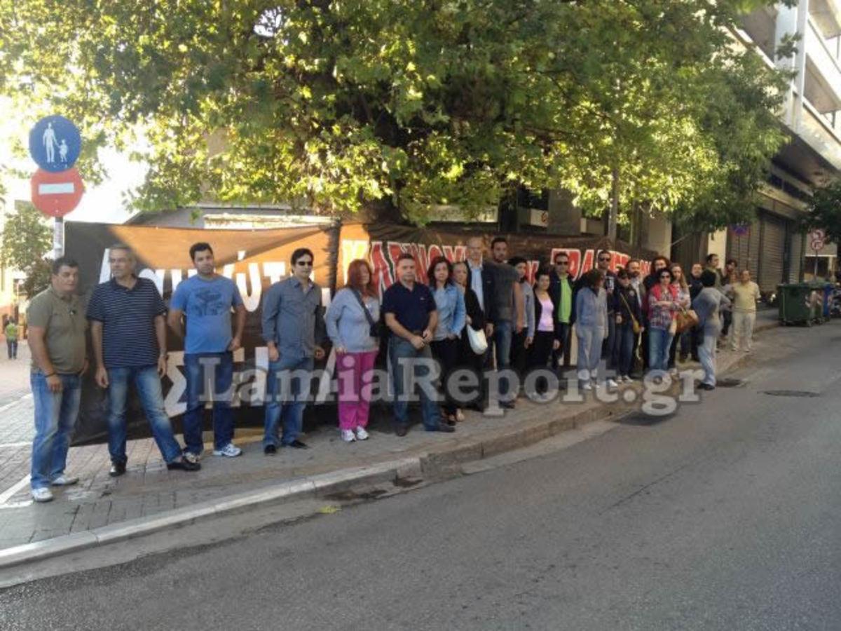 Λαμία: Σε απεργία πείνας οι εργαζόμενοι της Συνεταιριστικής τράπεζας – Δείτε βίντεο! | Newsit.gr