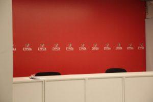 Μυτιλήνη: Κατάληψη στα ολοκαίνουρια γραφεία του ΣΥΡΙΖΑ πριν τα εγκαίνια!