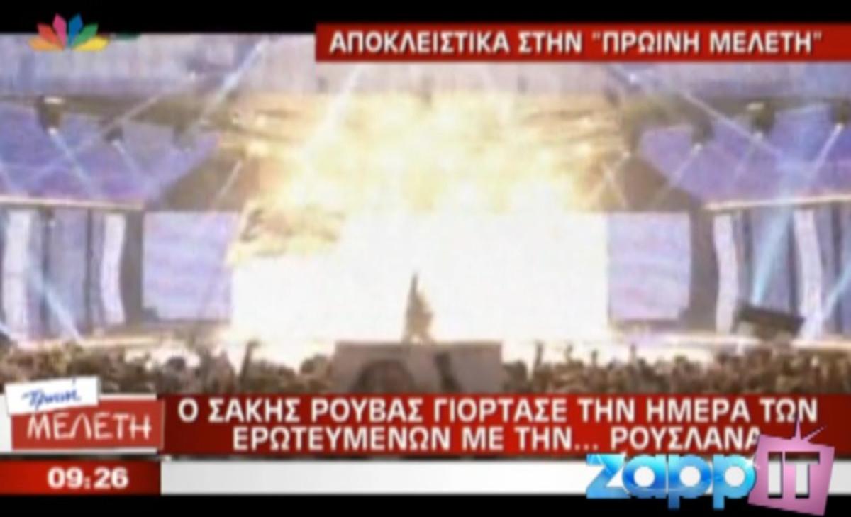 Ο θρίαμβος του Σάκη Ρουβά στον τελικό της Eurovision στη Λευκορωσία! | Newsit.gr