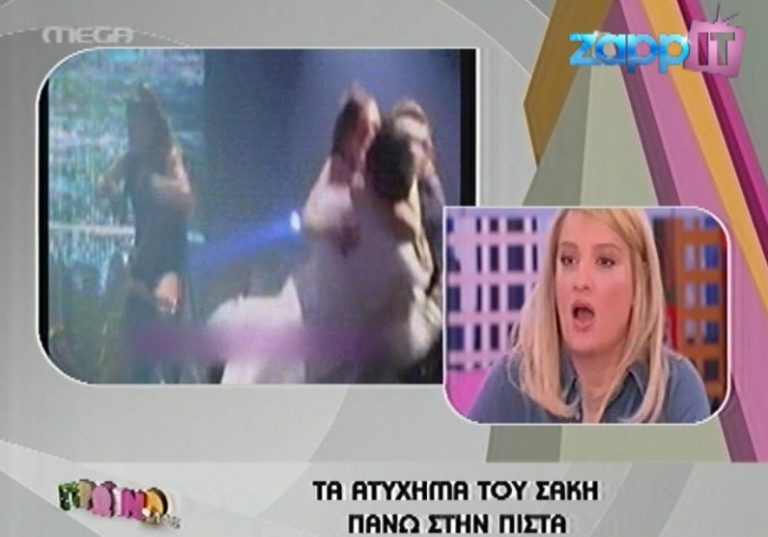 Το ατύχημα του Σάκη Ρουβά στην πίστα! | Newsit.gr
