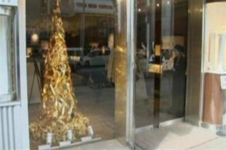 Χριστουγεννιάτικο δέντρο από… χρυσάφι – Βίντεο | Newsit.gr