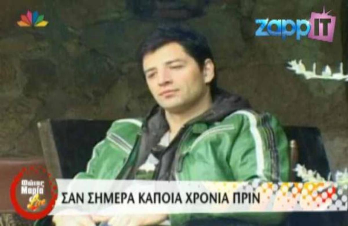 Σαν σήμερα… από το 2002 έως το 2008! | Newsit.gr