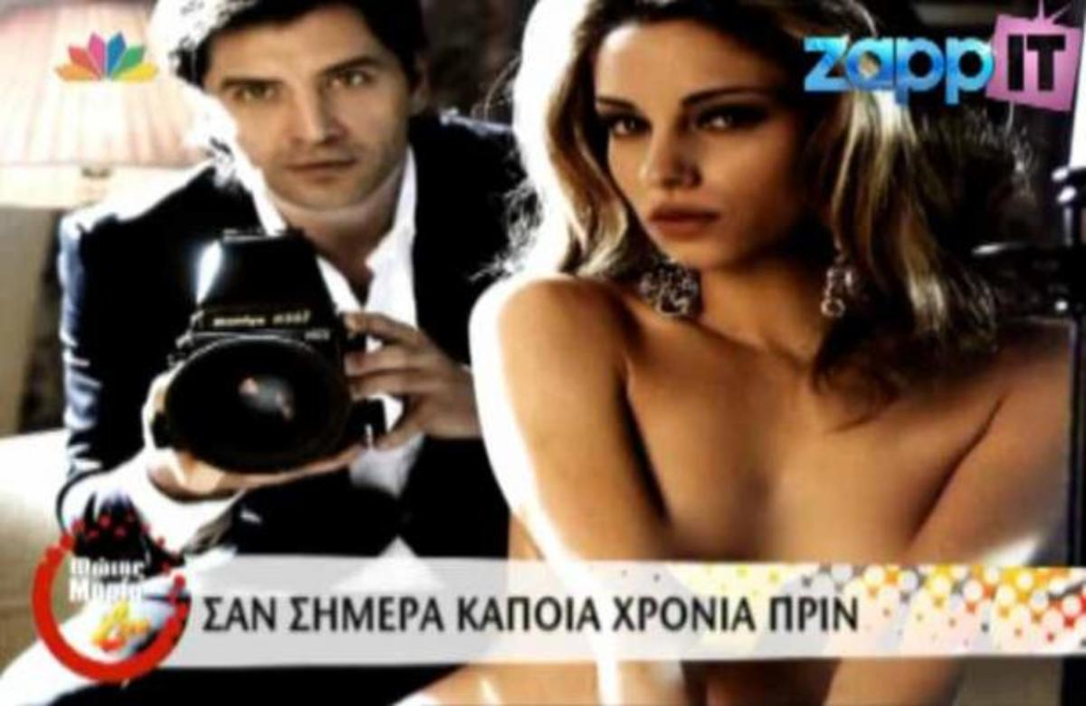Τι συνέβη σαν σήμερα από το 2002 έως το 2008;   Newsit.gr