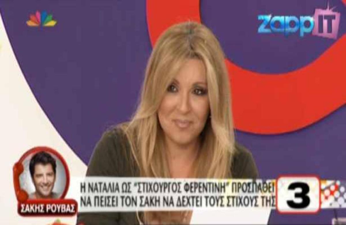 Η απίστευτη φάρσα που έκανε τον Σάκη Ρουβά να τρέμει! | Newsit.gr