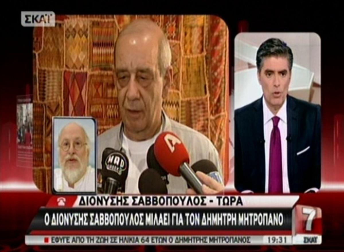 Αλεξίου και Σαββόπουλος ιδιαίτερα συγκινημένοι μιλούν για τον Δ. Μητροπάνο – ΒΙΝΤΕΟ | Newsit.gr