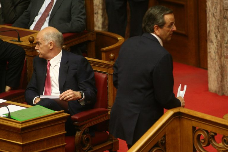 Η χώρα ακυβέρνητη ακροβατεί στην κόψη του ξυραφιού | Newsit.gr