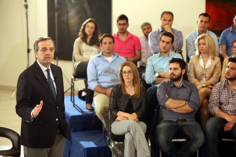 Ζητά ισχυρή εντολή ο Σαμαράς για να κάνει τολμηρά πράγματα   Newsit.gr