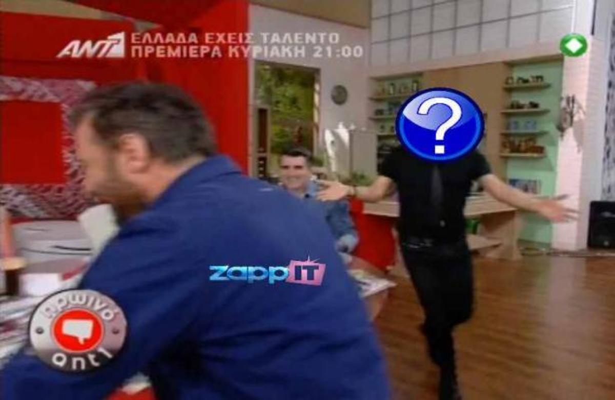Ποιός μπούκαρε στο Πρωινό Αντ1 για να φιλήσει τον Φερεντίνο; | Newsit.gr
