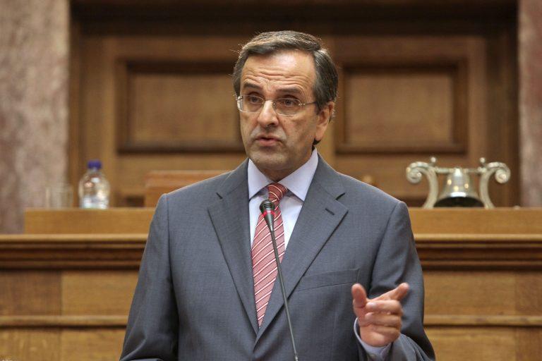 Δεσμεύσεις Σαμαρά αλλά με άλλη επιστολή στο ΕΛΚ | Newsit.gr