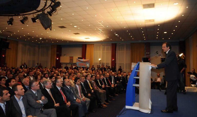 Σαμαράς: Η μόνη διέξοδος απο την κρίση είναι η οικονομική πρόταση της ΝΔ   Newsit.gr