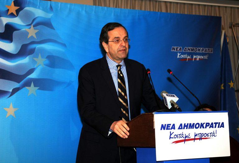 Σαμαράς προς ΕΛΚ: Όχι στην εμπλοκή του ΔΝΤ | Newsit.gr
