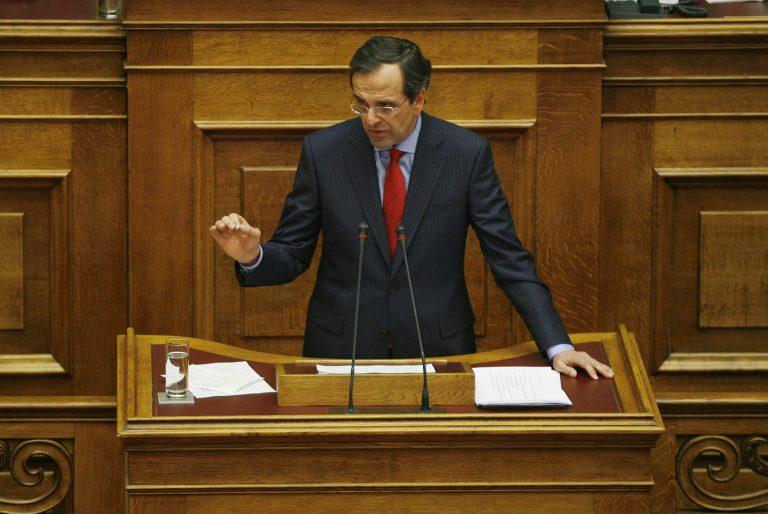 Συζήτηση αρχηγών για τη διαφθορά ζητά ο Σαμαράς | Newsit.gr