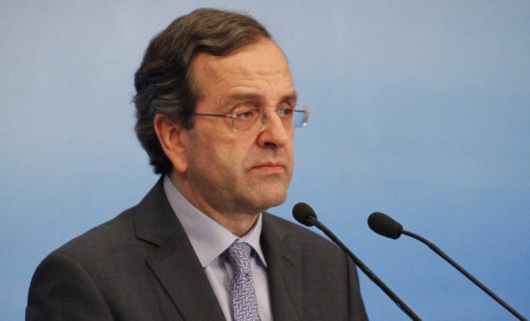 Επίκαιρη ερώτηση Σαμαρά για την Οικονομία | Newsit.gr