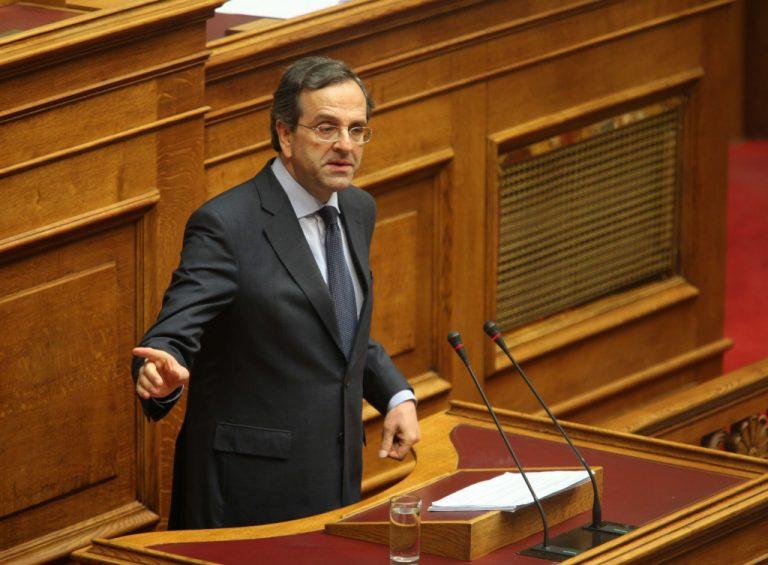 Σαμαράς: Η ομολογία Μαντέλη αρνητικό ορόσημο | Newsit.gr