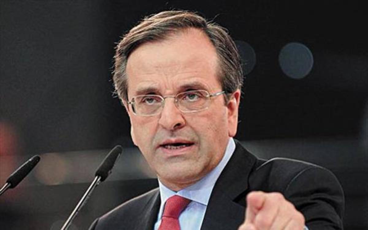 Σαμαράς: Θα κάνω τα πάντα για να φέρω επενδύσεις | Newsit.gr