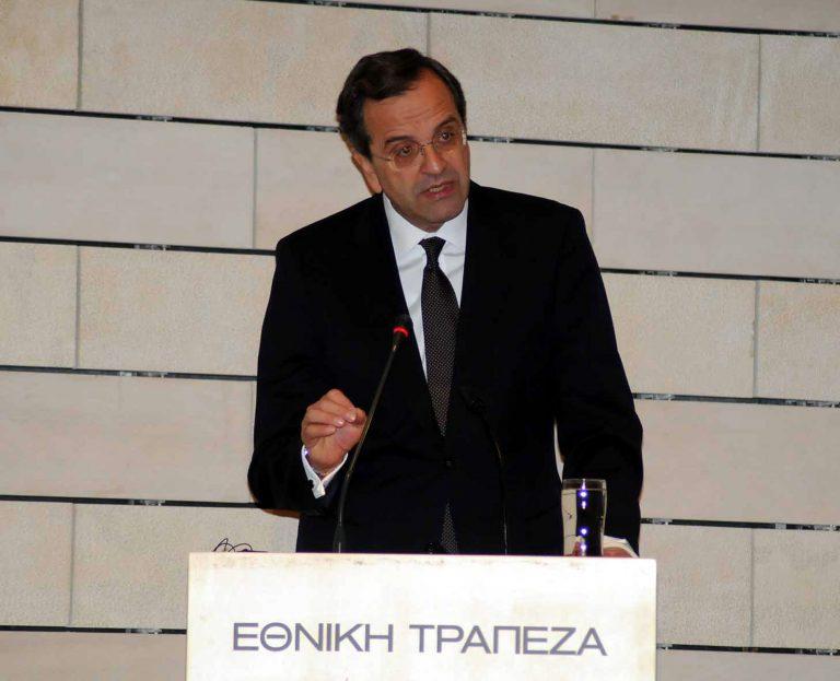 Σαμαράς: «Υποχρεωμένοι να δείξουμε τον άλλο δρόμο» | Newsit.gr
