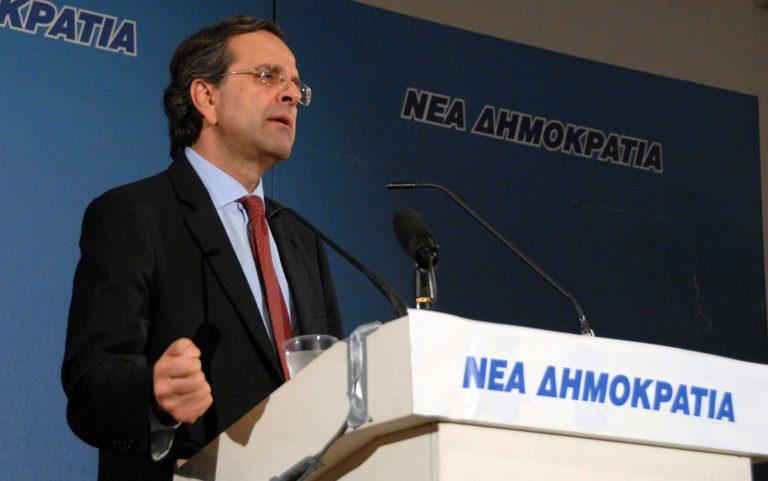 Ματαιώθηκε η επίσκεψη Σαμαρά στη Χίο λόγω κακοκαιρίας | Newsit.gr