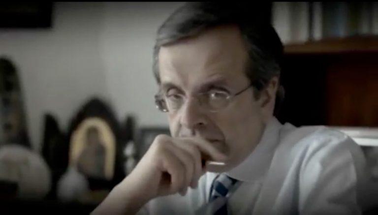 Μήνυμα του πρωθυπουργού μέσω… Facebook: Η Ελλάδα τώρα ξεκινάει (VIDEO) | Newsit.gr