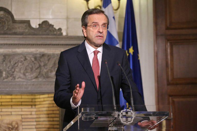 Σαμαράς: Σε 10 μέρες θα εγκριθεί η επένδυση για το χρυσό | Newsit.gr