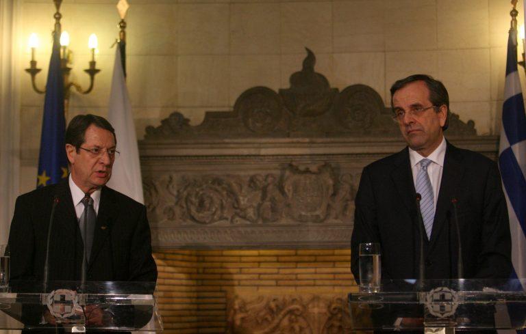 Η κοινή εκμετάλλευση της ΑΟΖ Ελλάδας – Κύπρου στη συνάντηση Σαμαρά με Αναστασιάδη | Newsit.gr
