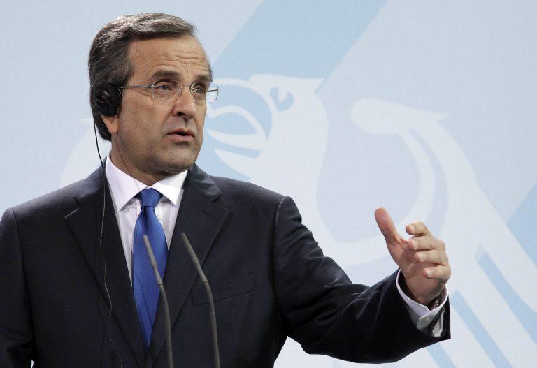 Σαμαράς: «Αν αποτύχει η κυβέρνηση μου, μας περιμένει χάος!»   Newsit.gr