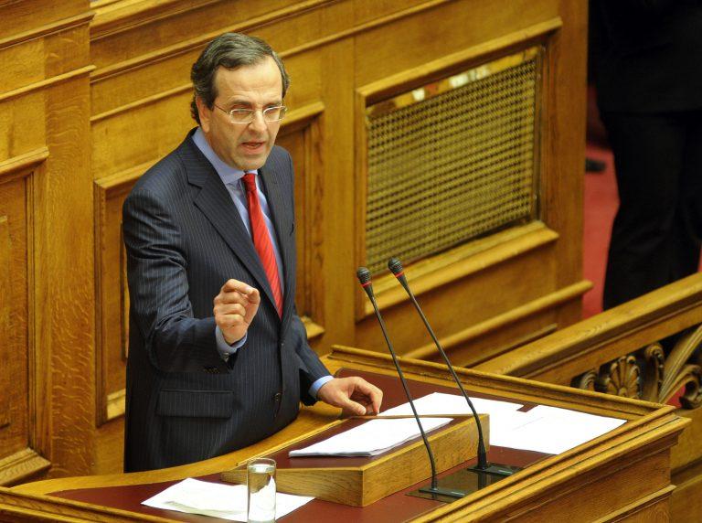 Σκληρή επίθεση Σαμαρά στην κυβέρνηση αλλά με αυτοκριτική | Newsit.gr