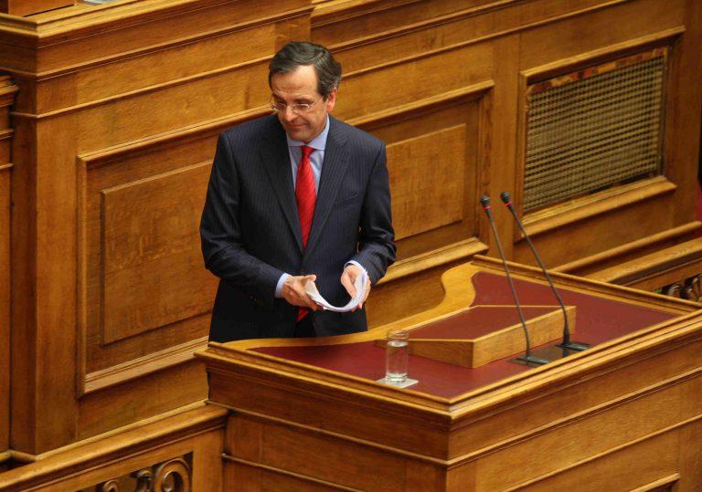 Σαμαράς: Υπόσχεται επιστροφή μισθών και συντάξεων όταν μειωθεί το έλλειμμα | Newsit.gr