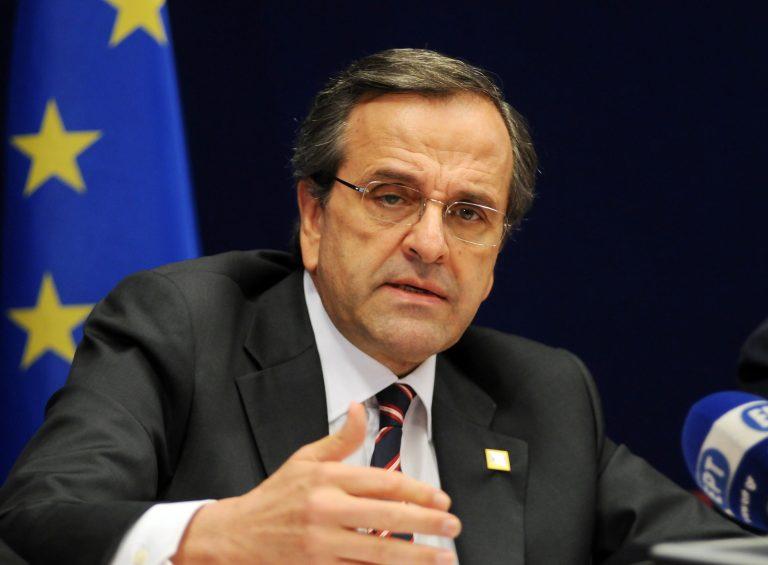 Στο Eurogroup τη Δευτέρα ο Σαμαράς – Γιατί ψάχνει 20 δισ. στις Βρυξέλλες | Newsit.gr