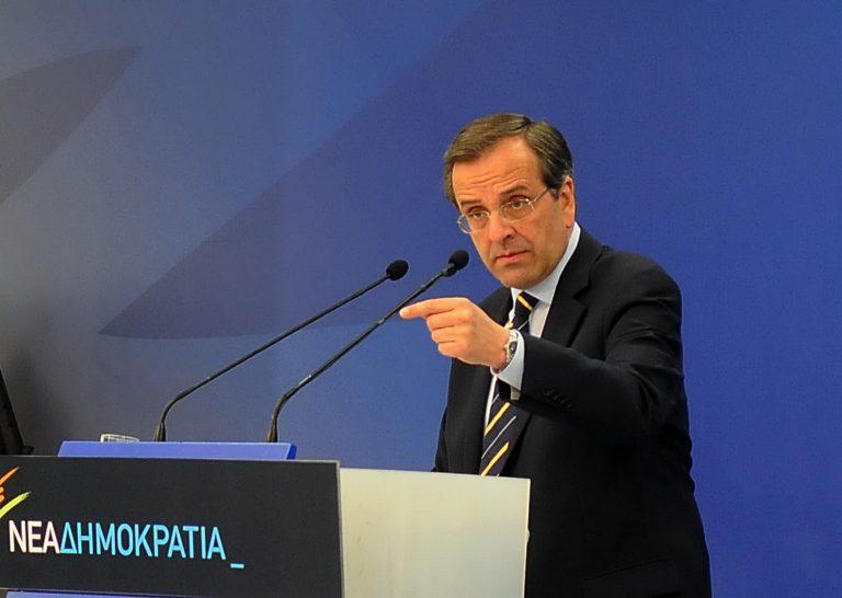 Μικρότερο κράτος και λιγότερους φόρους υπόσχεται ο Σαμαράς | Newsit.gr